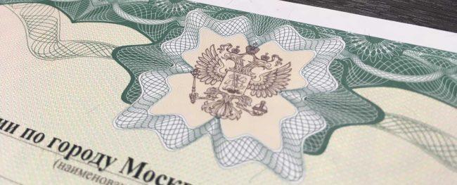 Лицензия ФСБ на проектирование